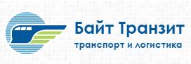 ООО «Байт Транзит»