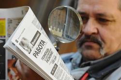 Число безработных в России значительно снизилось