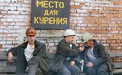 Курильщикам не стоит ждать продления рабочего дня по решению правительства