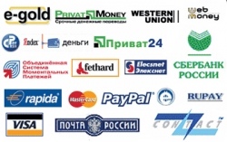 Ограничения на электронные платежи