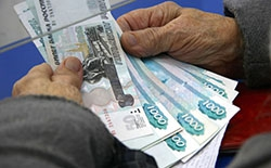 Размер средней пенсии по старости будет выше
