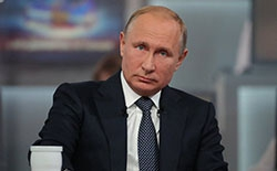 Россия приложит усилия для развития Дальнего Востока