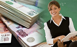 Российские педагоги получили повышенную заработную плату