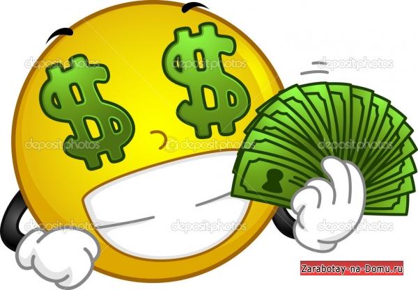 заработок в интернете з своими деньгами