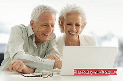 Льготы ветеранам и пенсионерам по услугам жкх
