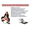 Администраторы в онлайн - магазин