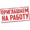 Менеджер интернет-магазина (Работа на дому) .