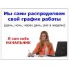 Поиск персонала через интернет - на сайтах по трудоустройству,