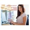 Работа в интернете – дополнительный заработок