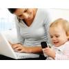 Работа на дому для мамочек в декрете, домохозяек, студентов